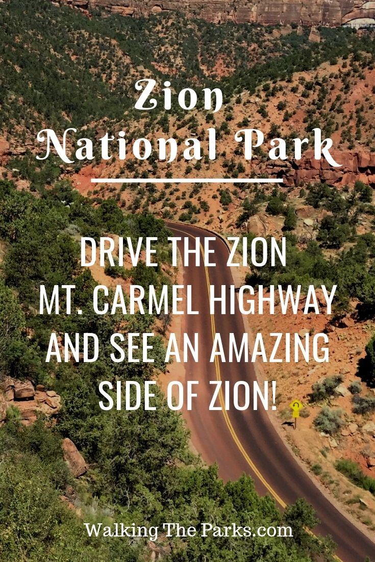 Zion Mt Carmel Highway – A Magnificent Way to Enter Zion National Park