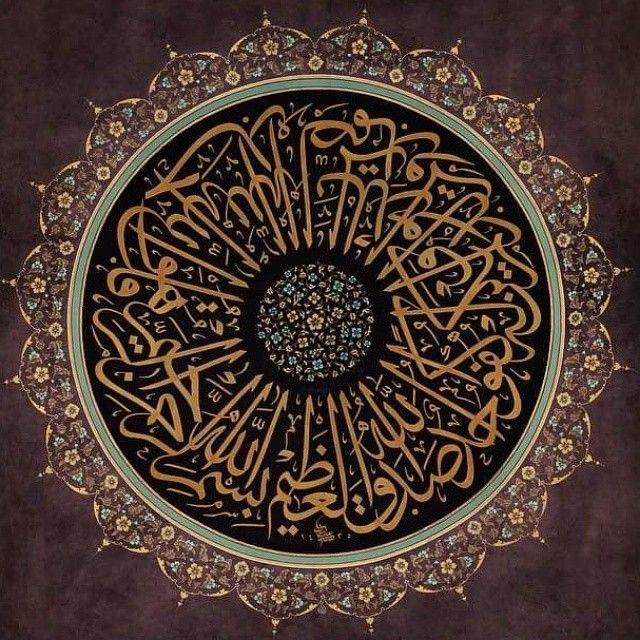 "663 Likes, 11 Comments - ismail Çökük. اسماعيل جوكوك (@ismailcokuk) on Instagram: ""#tezhip #tezhipsanatı #tazhip #müzehhip #turkishart #islamicart #islamic #art #sanat #illumination…"""