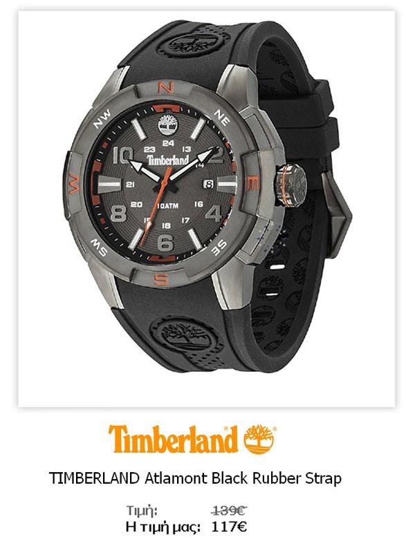 TIMBERLAND Atlamont Black Rubber Strap  13849JSU-61  Δείτε όλες τις λεπτομέρειες του ρολογιού εδώ  http://www.oroloi.gr/product_info.php?products_id=31665