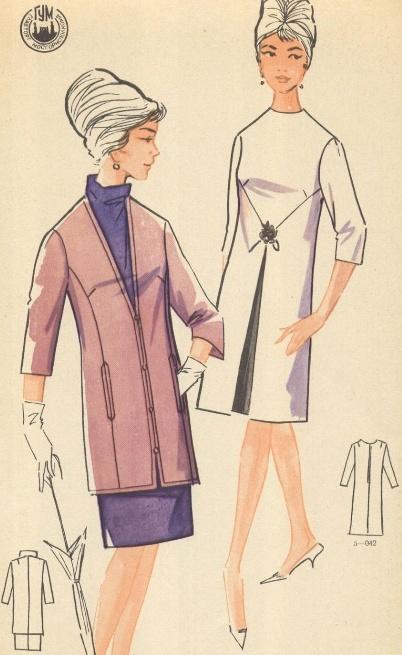 Vestiti anni 70