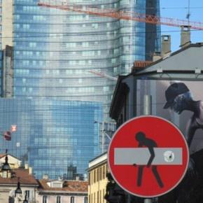 Milano, Quartiere Isola - Work in progress