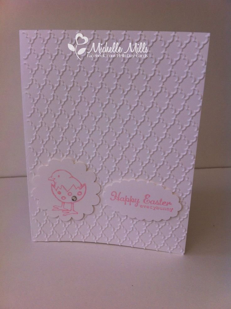 Easter Card Stampin Up | My Cards | Pinterest