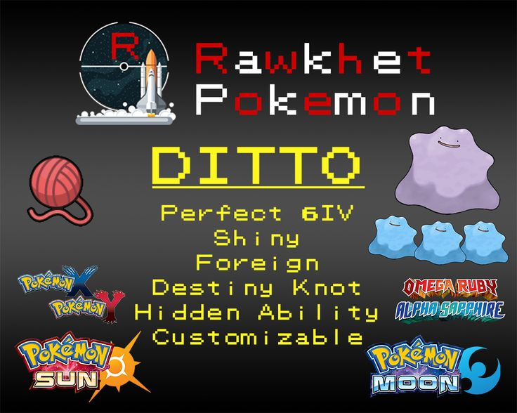 Breed the perfect Pokemon for your game with these Perfect 6IV Ditto! Bred Pokemon inherit IVs from the parent Pokemon and combined with a Destiny Knot, your offspring Pokemon will be at their maximum potential.  The Ditto are available in English and in Japanese, and you can choose if it's Shiny or not. You can also specify what nature you want the Ditto to be.