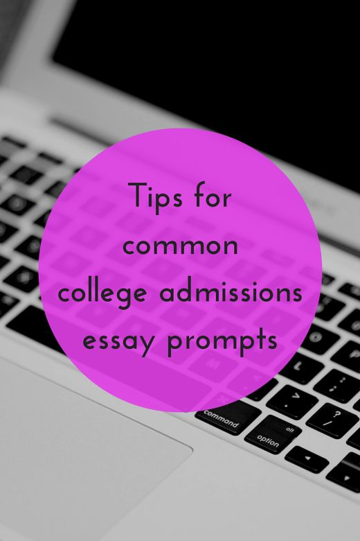 how will college help me achieve my goals essay