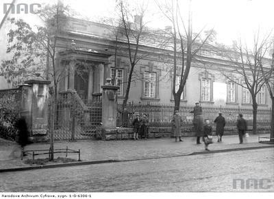 Gmach Towarzystwa Zaliczkowego w Chrzanowie k. Krakowa-widok zewnętrzny. Data wydarzenia: 1937-11 Miejsce: Chrzanów