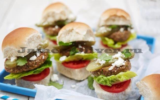 Гамбургеры для детей в домашних условиях рецепт Джейми Оливера