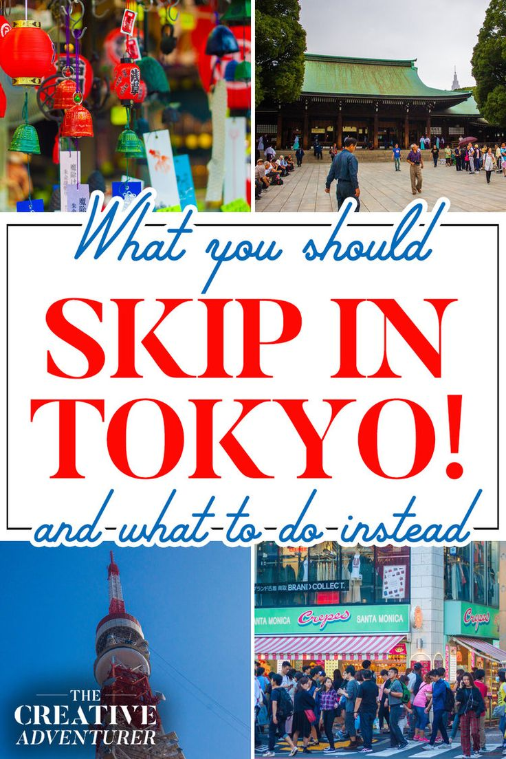 What You Should Skip Doing in Tokyo (and what to do instead)
