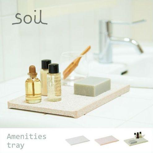 <訂購商品> Soil, Amenity Tray 珪藻土浴室盤