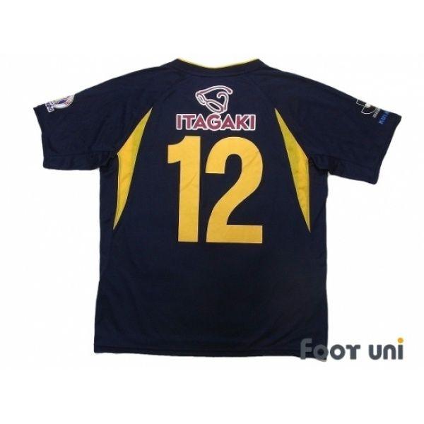 Thespa Kusatsu 2005 Home Shirt 12 In 2020 Retro Football Shirts Vintage Football Shirts Shirts