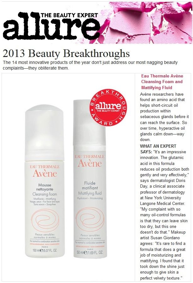 HOT PRODUCT!  Avene #Mattifying Fluid named #Allure Magazine Beauty Breakthrough 2013