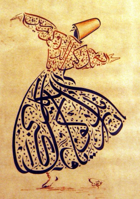 Calligraphy in the shape of a Sufi Dervish.