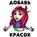 Ярмарка Мастеров   handmade, рукоделие, арт   ВКонтакте