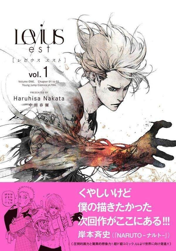 #Manga Levius par le #Mangaka #HaruhisaNakata boxe steampunk
