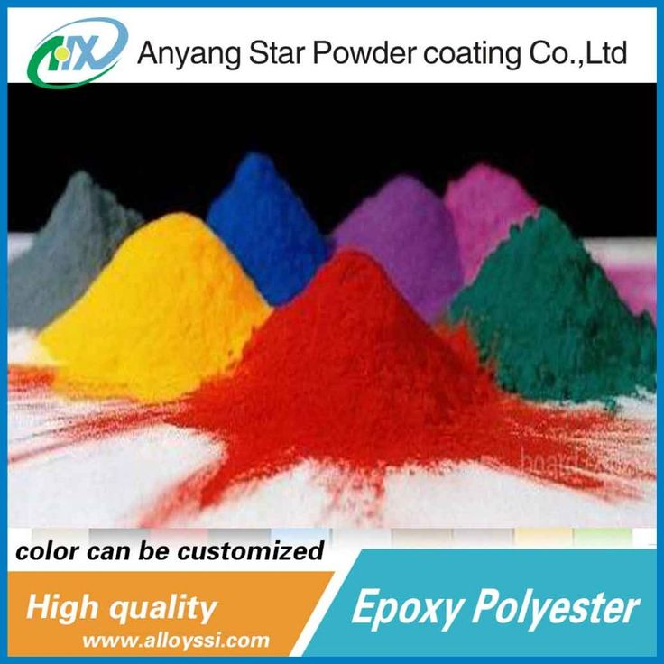 Anyang Star Powder Coating Co.,Ltd. is the largest enterprise with advanced equipment in the central China and North China, dedicated to the reaserch develepment and production of various kinds of high and middle-grade powder coatings.  Our company has eight modern production lines and more than 30 kinds of advanced testing equipment, with an annual production capability of over 6000 tons.