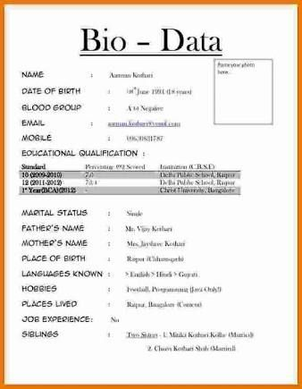 a4080bcdecd223570c9266d556c4236e Sample Biodata Format For Job In Pdf on
