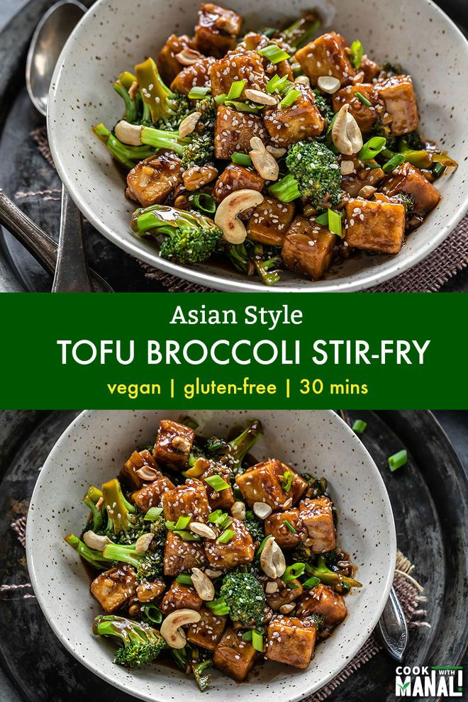 Vegan And Gluten Free Asian Style Tofu Broccoli Stir Fry Is An Easy Meal For Busy Days Which Gets In 2020 Tofu Broccoli Stir Fry Vegan Asian Recipes Asian Tofu Recipes