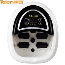 ion cleanse detox foot pedicure massage machine tc-2051
