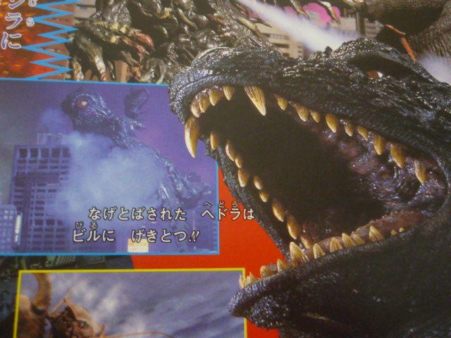 Godzilla Final Wars In 2021 Godzilla Movie Posters Poster