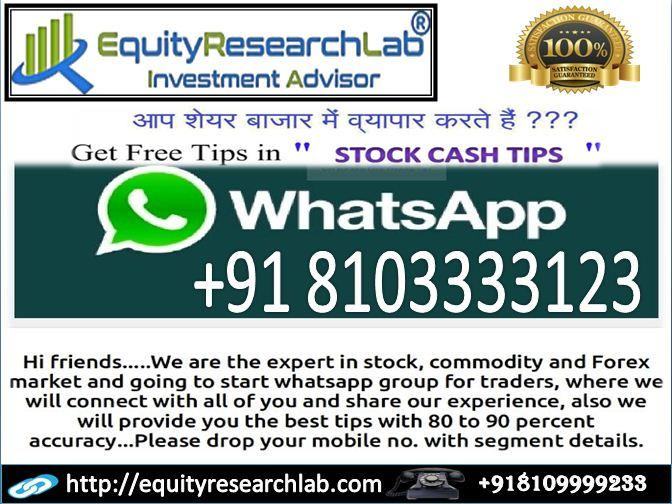 https://flic.kr/p/U4Z16g | Stock Future Tips | Intraday Stock Future tips | Stock future services | | Stock Future Tips start from 16000 it completely based on research for intraday market moment with 80%-85% accuracy up to 3-4 calls/day will be provided with two targets one stop loss. The calls accuracy can be judged in our one day free trial.