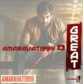 Latest Trending News-Global Updates [AMARAVATI 999]: DESIGN YOUR NAMES AS Raja The Great Movie Font Sty...
