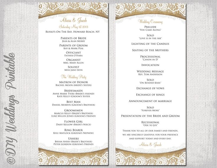 Printable Rustic Country Wedding Program Template With A Burlap Lace Design For You To Make Your Own DIY Double Sided Tea Length