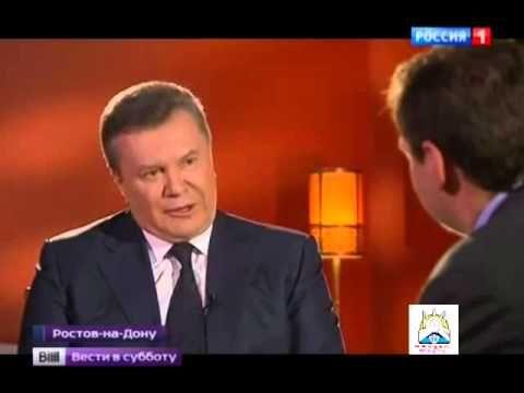 Виктор Янукович сегодня 26.02.2015 полное интервью Януковича.Очень интер...