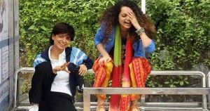 Double Role! Kangana Ranaut's 1st look from Tanu Weds Manu Returns