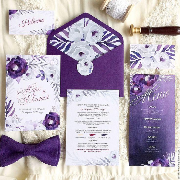 Купить Акварельные свадебные приглашения фиолетово-серебристые Purple - пригласительный, приглашение на свадьбу, акварельные приглашения