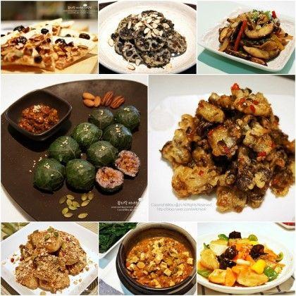 채식 요리