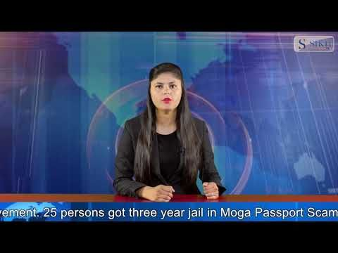Sikh TV English News Bulletin 22/02/2018