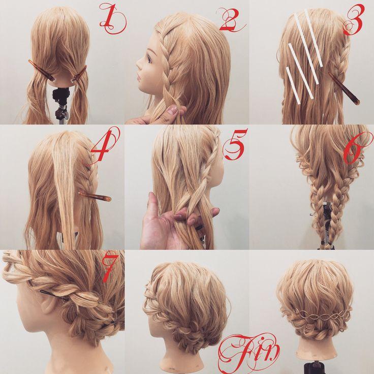肩上のボブ〜ロング 三つ編みの片編み込みアレンジ★ 1,後ろを二等分にします 2,前髪と横の髪を一緒に三つ編みの片編み込みをします(前髪が短い場合は横の髪だけでやってください) 3,後ろは写真のような斜め気味に髪をとっていきます 4,後ろの髪を取ります 5,三つ編みの片編み込みを作っていきます 6,作ると写真のようになります(先に崩してください) 7,左側の三つ編みは右耳の後ろでピン留め。右側の三つ編みは左耳の後ろでピン留めします Fin,バランスを見て崩したら完成です 片編み込みのやり方はInstagramに載せてます★アカウント[hiroki.hair]