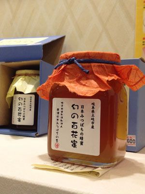土岐市推奨品に認定された、日本みつばちの蜂蜜