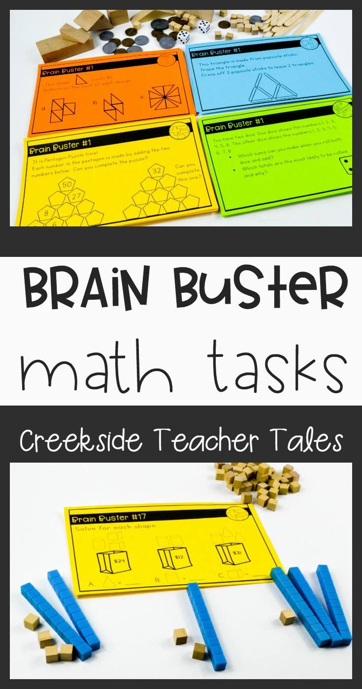 Math Brain Busters are geared towards second and third grade students that promote critical thinking, problem solving, and math discourse! Your students will love these challenging math activities!