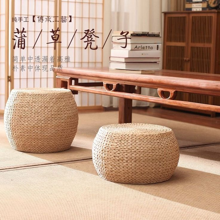 Simple Small Bench Straw Rattan The Round for Shoes Bench ...