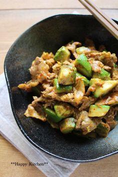 おつまみにオススメのコク旨!子供も食べられる*豚キムチアボカド | たっきーママ オフィシャルブログ「たっきーママ@Happy Kitchen」Powered by Ameba