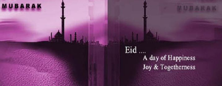 Eid Mubarak 2015 Wallpapers, Eid Mubarak Images, Eid Mubarak WhatsApp Profile Pics, Eid Mubarak Facebook Covers