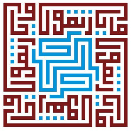 Square Kufi