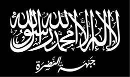 SYRIA: Al-Nusra Front, Sunni Islamic Jihadists fighting against the Syrian government,