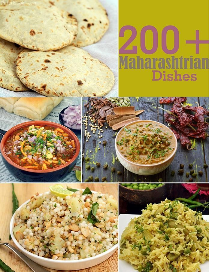 Maharashtrian Recipes, 200 Maharashtrian Veg Cuisine, Marathi Food Recipes, Tarladalal.com | Page 1 of 21