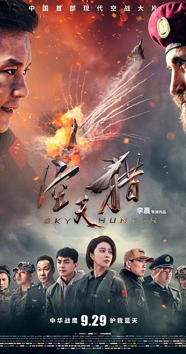 Directed By Chen Li With Paul Allica David Blazejko Andrew Lane Cawthon George Christopher After Graduating From Flight Scho Hunter Movie Movies 2019 Film