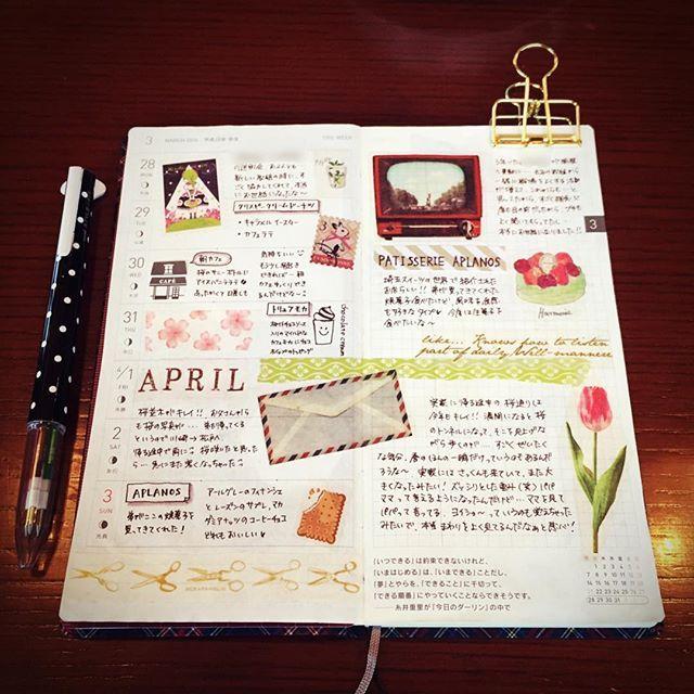 3/28週のほぼ日WEEKS 桜祭りを見に、実家に帰った週 埼玉に住む弟も帰ってきていて、マツコの知らない世界の埼玉スイーツ特集で紹介されたお店の焼き菓子を買ってきてくれました✨ ……でも、紹介されたのは生菓子らしい(笑) * * * #手帳 #日記 #ほぼ日 #ほぼ日手帳 #ほぼ日WEEKS #マステ #マスキングテープ #diary #hobonichi #hobonichitecho #hobonichiweeks #maskingtape #washitape