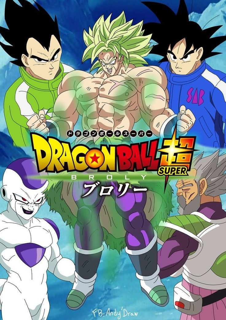 dbz filme stream deutsch