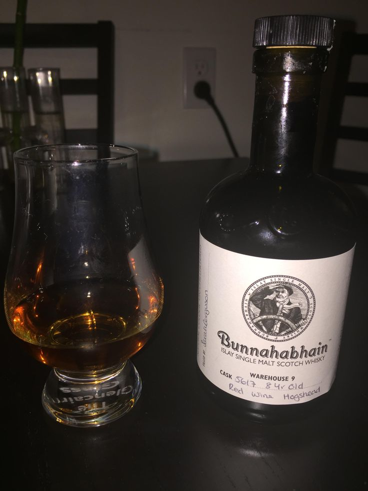Review #271: Bunnahabhain 8 Valinch Red Wine Cask #scotch #whisky #whiskey #malt #singlemalt #Scotland #cigars