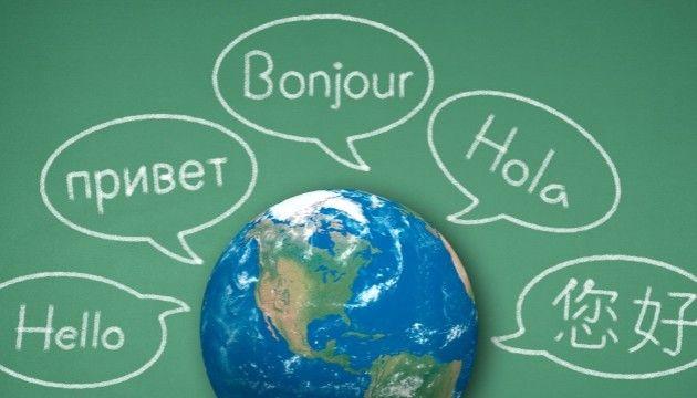 SBI: 10 Tips Untuk Belajar Bahasa Asing Dengan Cepat