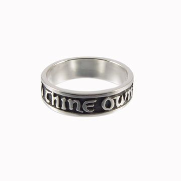 To Thine Own Self Be True Ring $49.95