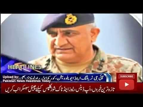 News Headlines Today 27 November 2016 Top News Storeis Pakistan 8AM