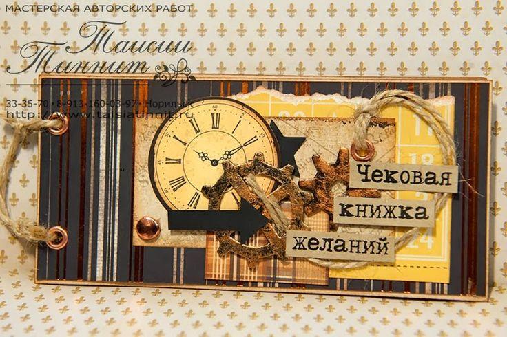 "AgiArt кафе: Итоги задания №45 ""Техническое"" :)"