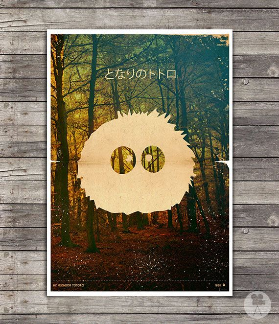 My Neighbor Totoro Movie Poster II Bug - Vintage Style Magazine Retro Print Cinema Studio Watercolor Background - Pick your Size by CinemaStudio on Etsy https://www.etsy.com/listing/175000119/my-neighbor-totoro-movie-poster-ii-bug