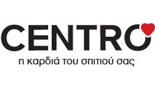 Centro  - H καρδιά του σπιτιού σας