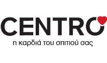 Centro  - H καρδιά του σπιτιού σας